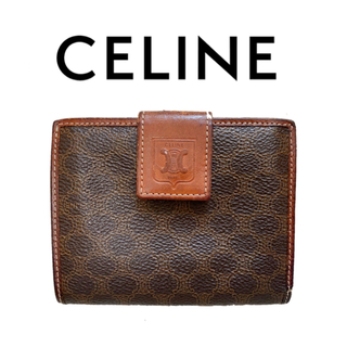 セフィーヌ(CEFINE)の★最終お値下げ★CELINE セリーヌ 2つ折り財布(財布)