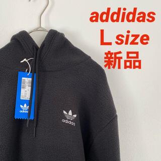 アディダス(adidas)の【新品】アディダス フリースパーカー(パーカー)
