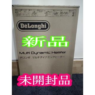 デロンギ(DeLonghi)の新品 DeLonghi MDHU15-BK デロンギ マルチダイナミックヒーター(オイルヒーター)
