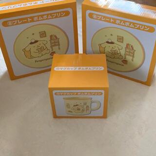 ポムポムプリン(ポムポムプリン)のサンリオあたりくじ ポムポムプリン プレート2枚&マグカップ(食器)