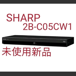 SHARP - シャープ SHARP2B-C05CW1 ブルーレイレコーダー AQUOS
