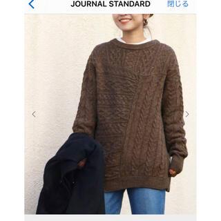 JOURNAL STANDARD - ジャーナルスタンダード サイドスリットニット