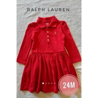 ラルフローレン(Ralph Lauren)のラルフローレン 長袖ワンピース 24M 美品(ワンピース)