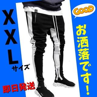 みっちゃん様専用 ジョガーパンツ スキニー スウェット メンズ XXL ブラック(その他)