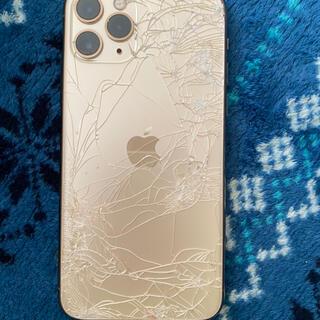 Apple - iPhone11proジャンク品