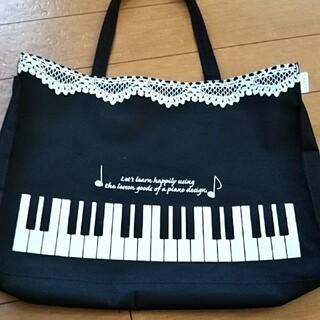 KAJIN ピアノバッグ 黒