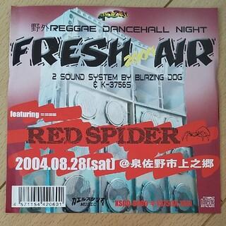 FRESH AIR 2004 (クラブ/ダンス)