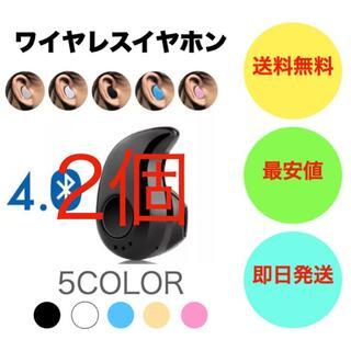 【即日発送!!】超軽量 ワイヤレスイヤホン ブルートゥース bluetooth