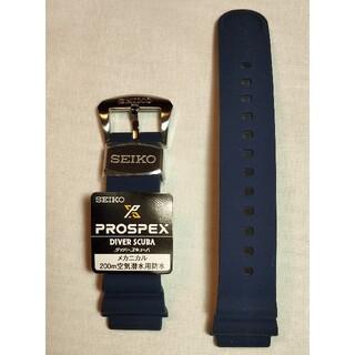 セイコー(SEIKO)のSEIKO ダイバー シリコンバンド ブルー 紺 20mm R02C012J0(ラバーベルト)