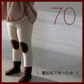 韓国子供服 リブレギンス パンツ ホワイト 膝あて 70cm(パンツ)
