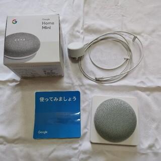グーグル(Google)のGoogle  Home mini(グーグルホームミニ)(その他)