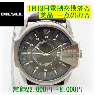 ディーゼル(DIESEL)のディーゼル MASTER CHIEF DZ1206(腕時計(アナログ))