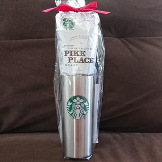 スターバックスコーヒー(Starbucks Coffee)の【新品】スターバックス タンブラーセット (タンブラー)
