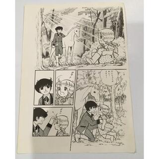 昭和レトロ いがらしゆみこ メイミーエンジェル なかよし付録 A4サイズ 昭和レ(コミック用品)