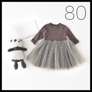 韓国子供服 スター チュール ワンピース ドレス 女の子 グレー 80cm(セレモニードレス/スーツ)