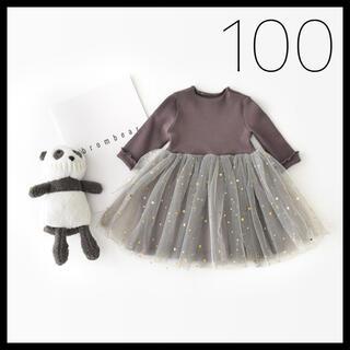 韓国子供服 スター チュール ワンピース ドレス 女の子 グレー 100cm(ドレス/フォーマル)