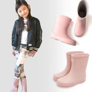 omnes キッズ レインブーツ 長靴 ピンク 15cm(長靴/レインシューズ)