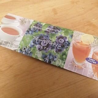 未開封 ブルーベリーティー 2022.2賞味期限(茶)