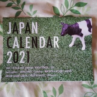 ロッキング・オン・ジャパン1月号付録カレンダー(カレンダー)