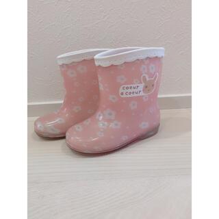 クーラクール(coeur a coeur)のクーラクール 長靴 女の子 レインブーツ 13cm(長靴/レインシューズ)