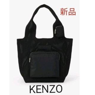 ケンゾー(KENZO)の新品 未使用 ケンゾー KENZO トートバック ブラック(トートバッグ)
