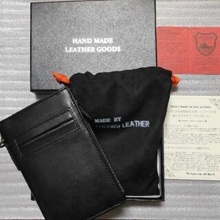 トチギレザー(栃木レザー)の栃木レザー 二つ折り財布 本革 牛革 カードスライドポケット付き(折り財布)