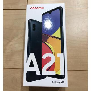 エヌティティドコモ(NTTdocomo)のGalaxy A21  SC-42Aセット Black(スマートフォン本体)
