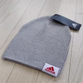 アディダス(adidas)の新品!《adidas》ビーニー 定価:2189円(税込)(ニット帽/ビーニー)