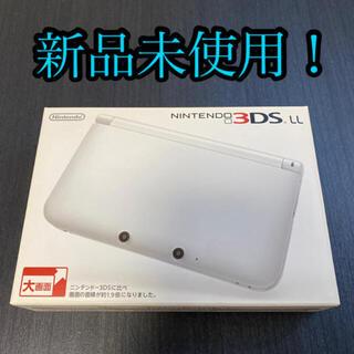 ニンテンドー3DS - 3ds ll 本体 白 ホワイト 新品 未使用 2ds