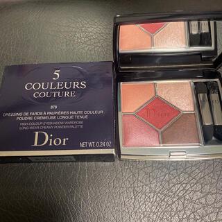Christian Dior - Dior サンククルールクチュール879