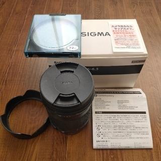 SIGMA - 18-300mm F3.5-6.3 DC MACRO OS HSM