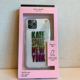 ケイトスペードニューヨーク(kate spade new york)の【新品】ケイトスペード iphoneケース ロゴ iPhone 11 Pro(iPhoneケース)