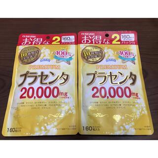 マルマン(Maruman)のマルマン プラセンタ20000   プレミアム160粒×2個セット (ビタミン)