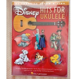 ディズニー(Disney)のDisney HITS FOR UKULELE(その他)