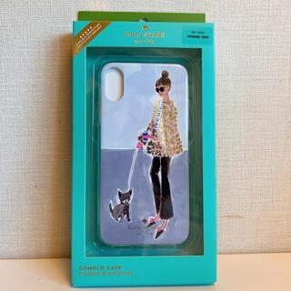 ケイトスペードニューヨーク(kate spade new york)の【新品】ケイトスペード iphoneケース 女の子と犬 iPhone X XS(iPhoneケース)