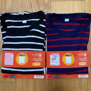 シマムラ(しまむら)の【新品】長袖 Tシャツ 110(Tシャツ/カットソー)