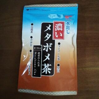 ティーライフ(Tea Life)の◇やまさん様専用◇濃いメタボメ茶 1リットル用30個入り(健康茶)