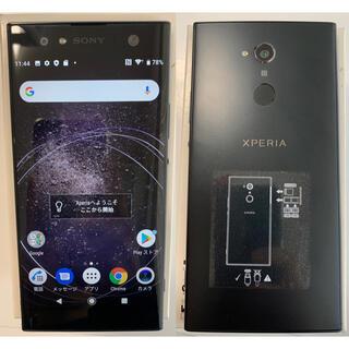 SONY - xperia XA2 ultra ブラックdual h4233 simフリー