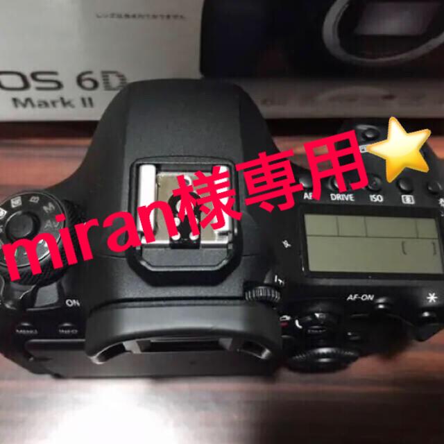 Canon(キヤノン)のmiran様専用⭐Canon EOS 6D MARK2 ボディ スマホ/家電/カメラのカメラ(デジタル一眼)の商品写真