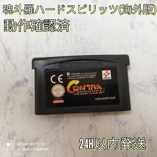 GBA ゲームボーイアドバンス 魂斗羅ハードスピリッツ 海外版 コントラ