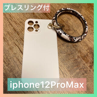 iphoneケース アニマ2wayブレスリングホルダー 白 ホワイト 送料無料(iPhoneケース)