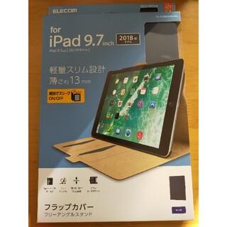 エレコム製iPadケース(iPadケース)