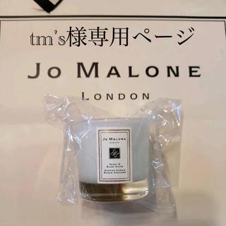 ジョーマローン(Jo Malone)のジョーマローン  ボディクレーム 175ml ワイルドブルーベル+ミニキャンドル(ボディクリーム)