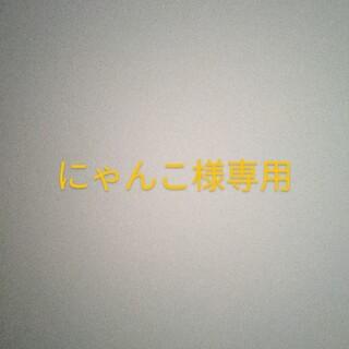 Canon - 【未使用】キャノン Canon 純正インク BCl-7e 10個セット 5
