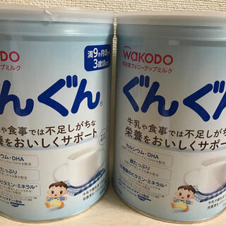 和光堂 - 粉ミルク ぐんぐん