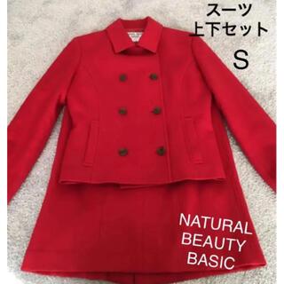 ナチュラルビューティーベーシック(NATURAL BEAUTY BASIC)のNATURAL BEAUTY BASIC  ウールスーツ(スーツ)