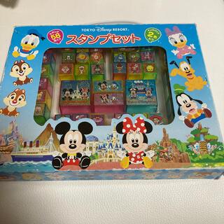 ディズニー(Disney)のディズニーランド スタンプ 58個 セット(その他)