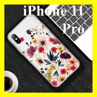 【新品】iphone11pro 押し花風 スマホケース(iPhoneケース)