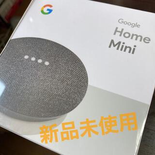 グーグル(Google)のグーグル ホームミニ チャコール(スピーカー)