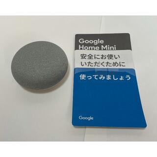Google Home Mini H0A